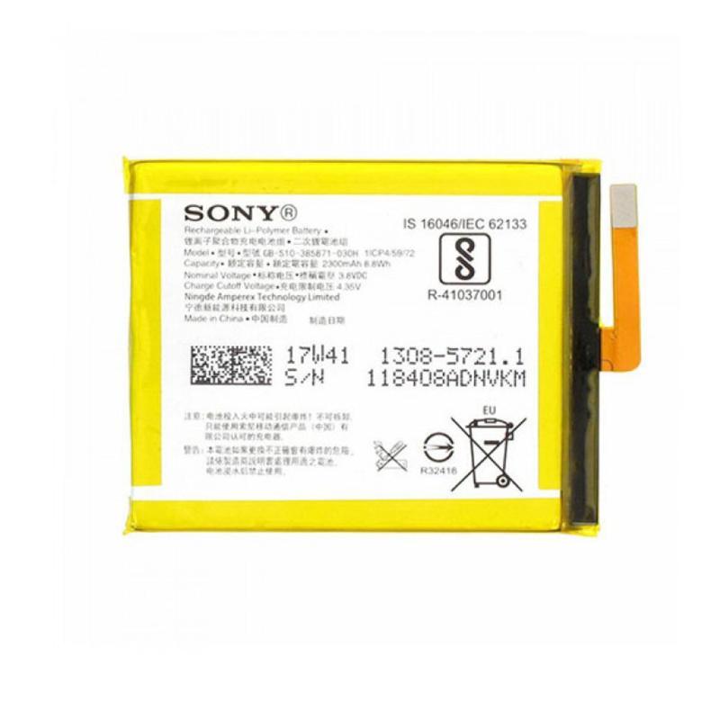 Μπαταρία Sony LIS1618ERPC 1298-9239 2300 mAh Xperia XA F3111, F3112, F3311 XA Du τηλεφωνία   αξεσουάρ   μπαταρίες