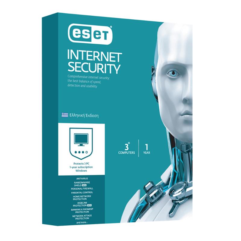Eset Internet Security (3 Άδειες, 1 Έτος) computer   περιφερειακά   software
