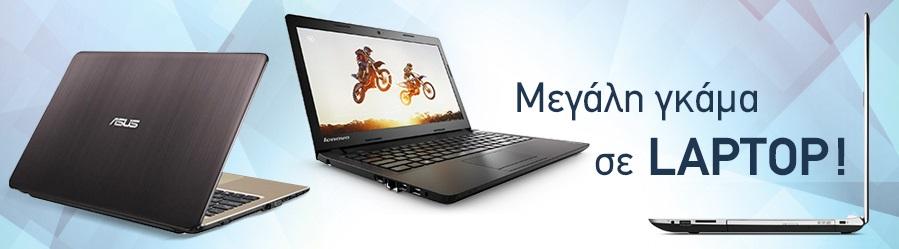 electroholic laptop